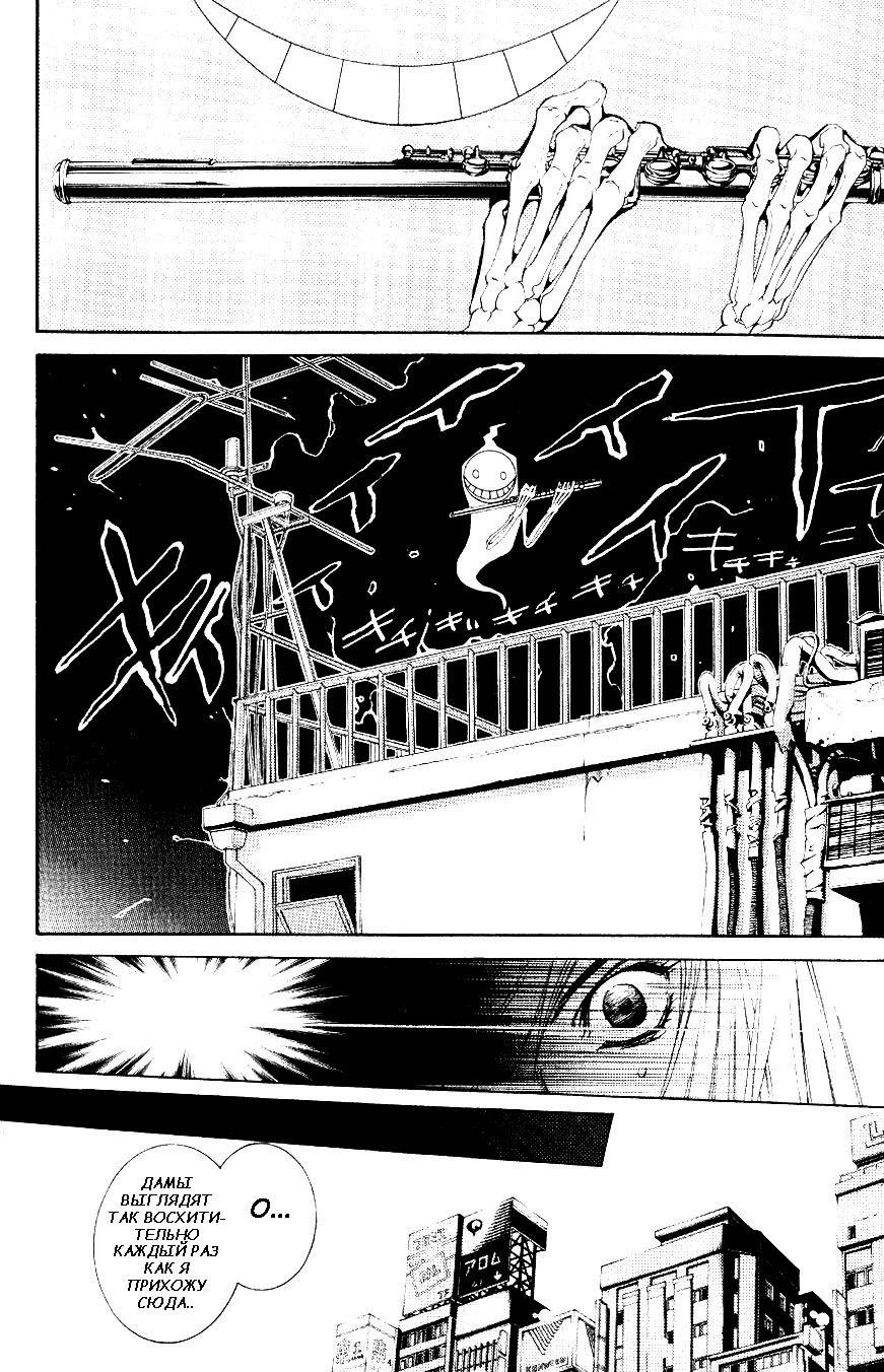 Манга Эйр Гир / Air Gear  - Том 13 Глава 107 Страница 15