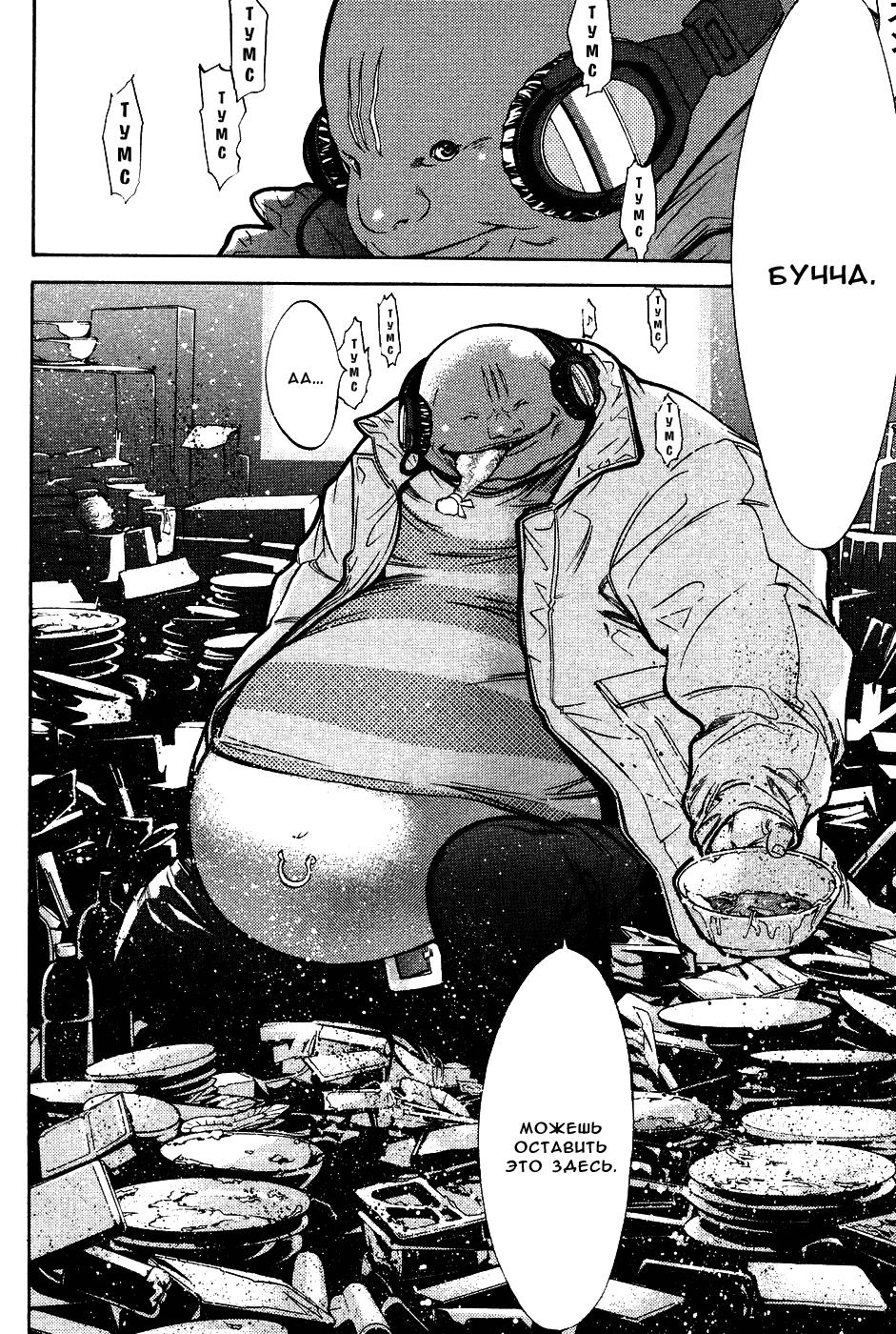 Манга Эйр Гир / Air Gear  - Том 2 Глава 12 Страница 19