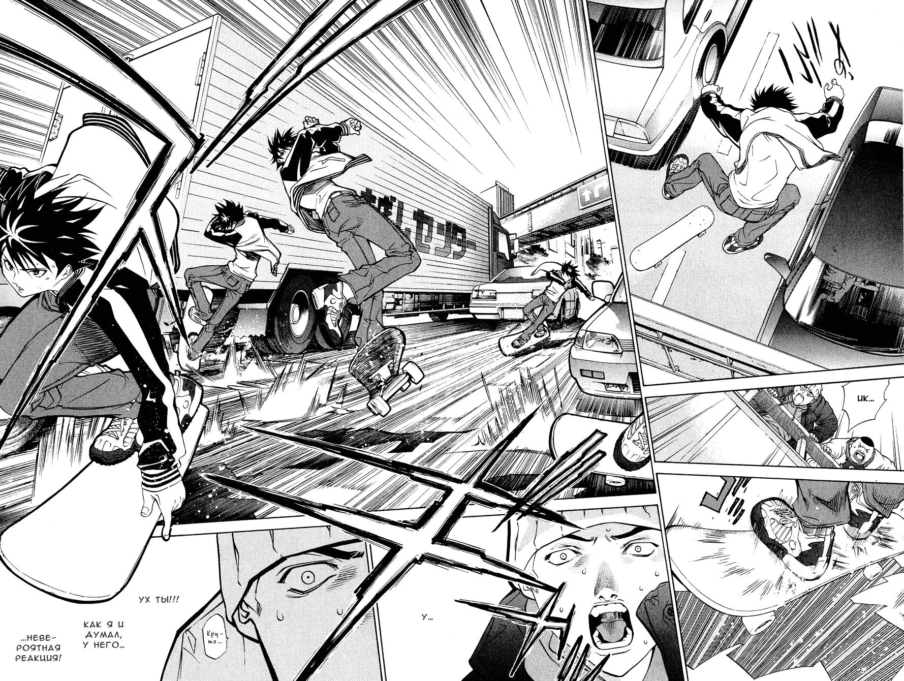 Манга Эйр Гир / Air Gear  - Том 2 Глава 12 Страница 8