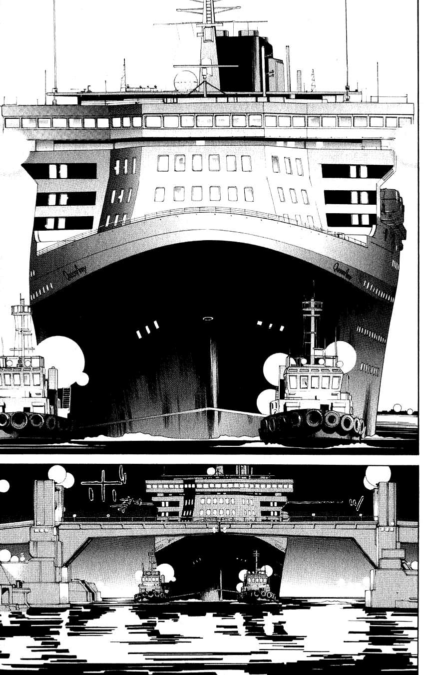 Манга Эйр Гир / Air Gear  - Том 13 Глава 113 Страница 5