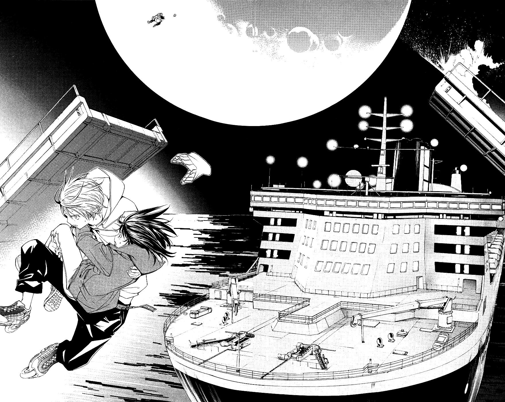 Манга Эйр Гир / Air Gear  - Том 13 Глава 113 Страница 8