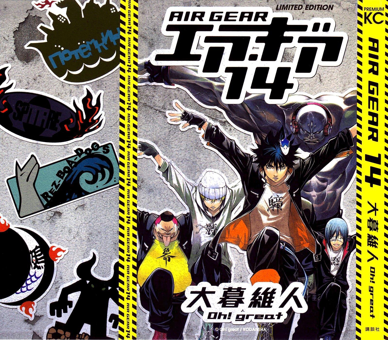 Манга Эйр Гир / Air Gear  - Том 14 Глава 114 Страница 1