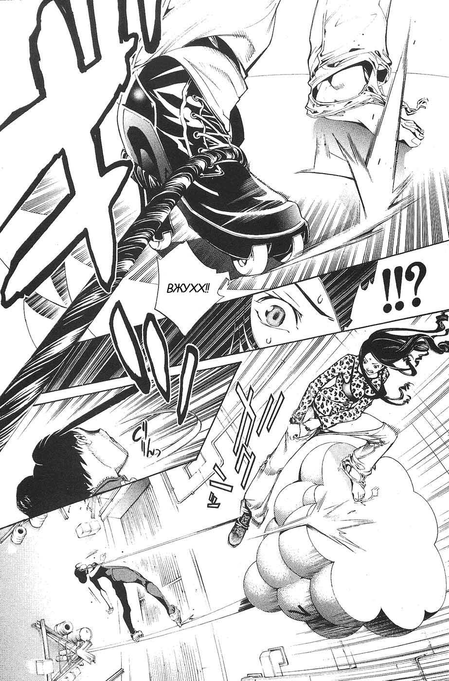 Манга Эйр Гир / Air Gear  - Том 15 Глава 124 Страница 11