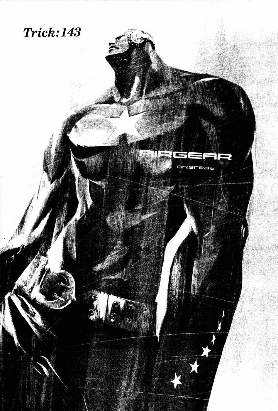 Манга Эйр Гир / Air Gear  - Том 16 Глава 143 Страница 1