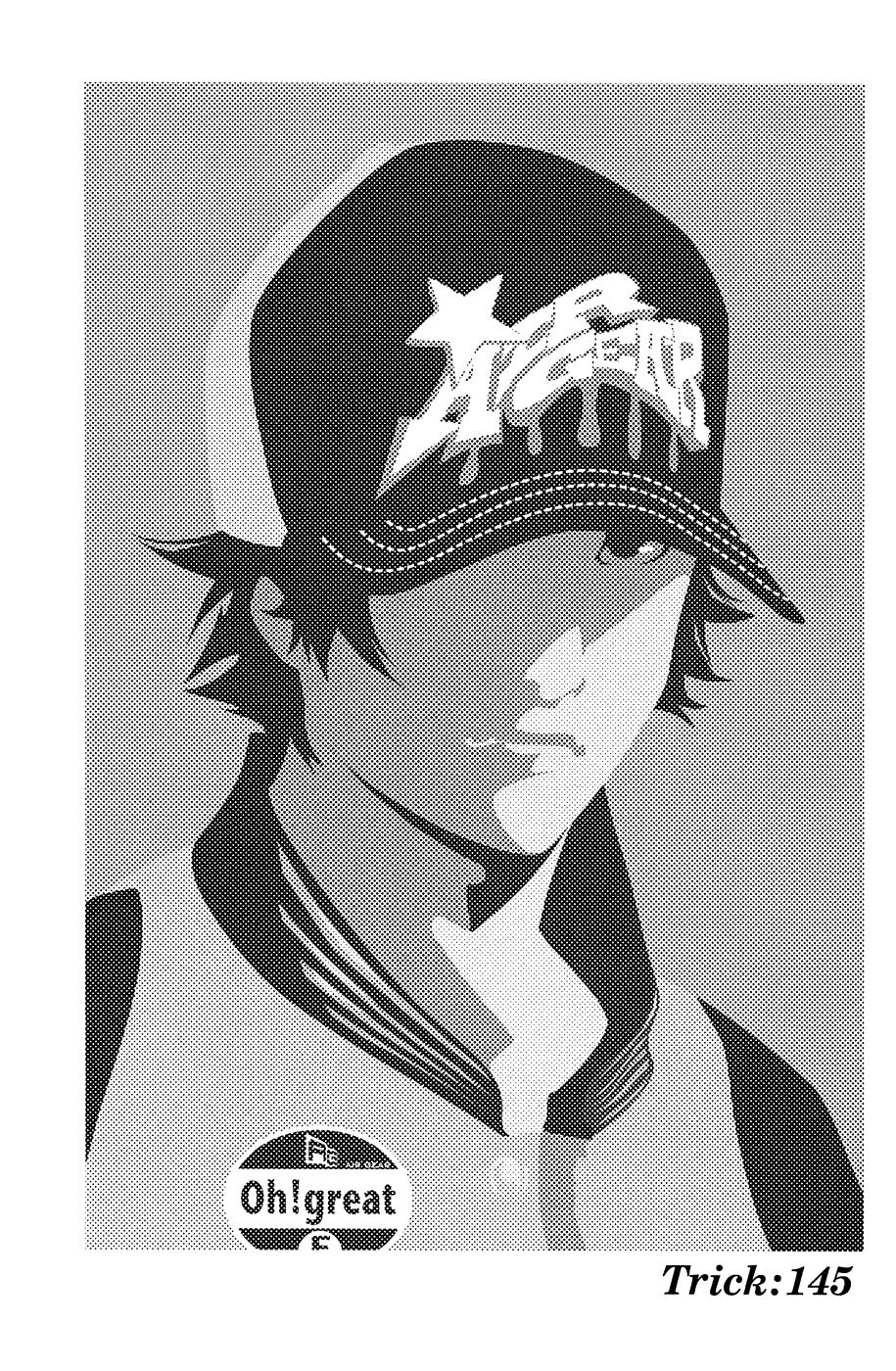 Манга Эйр Гир / Air Gear  - Том 17 Глава 145 Страница 1