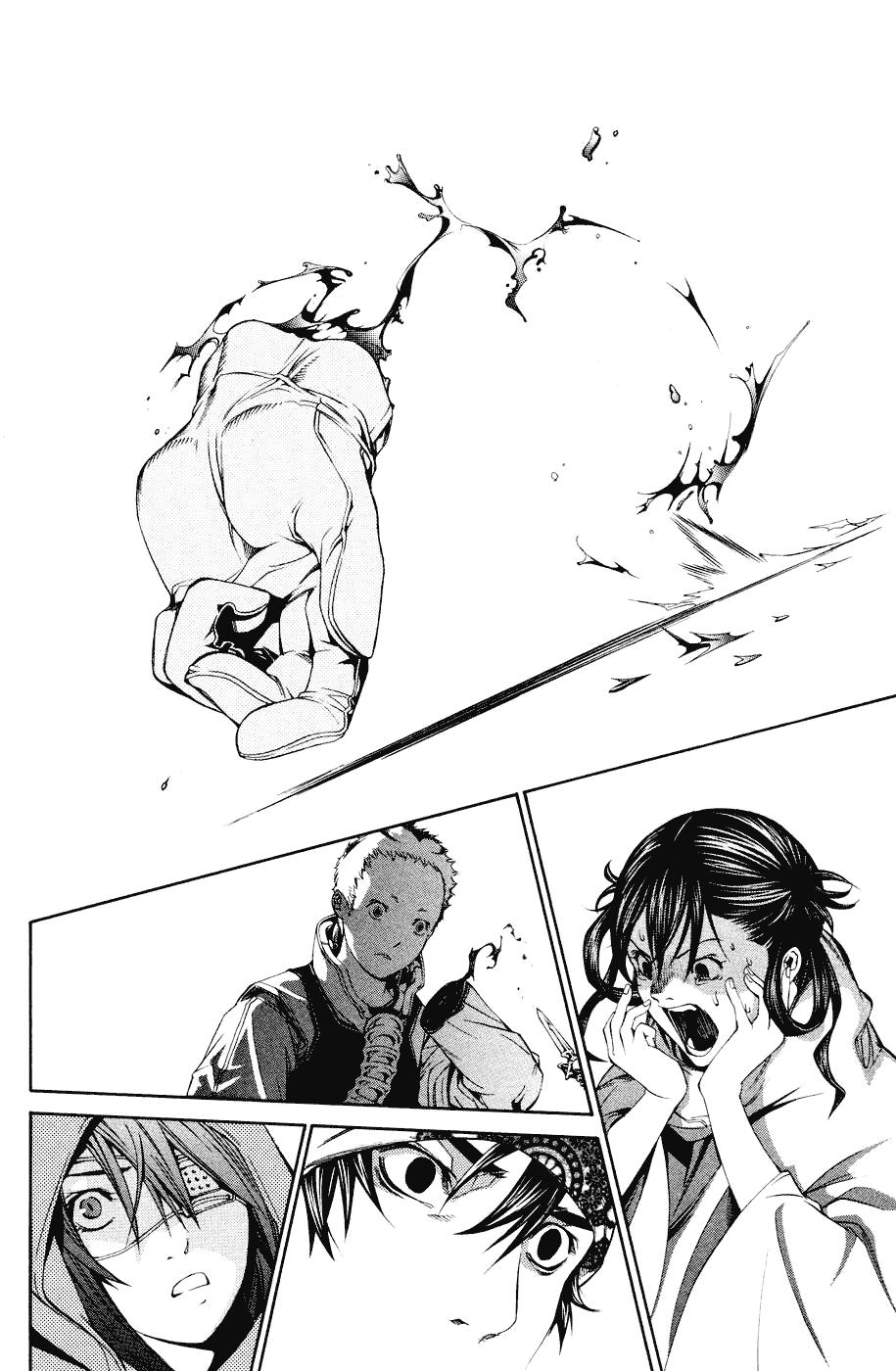 Манга Эйр Гир / Air Gear  - Том 17 Глава 147 Страница 2