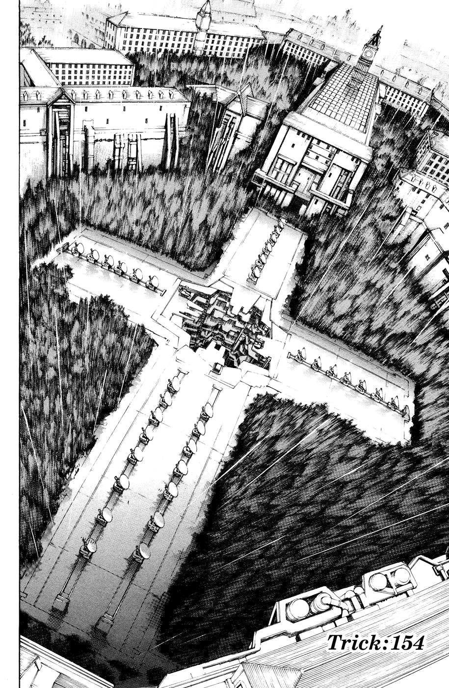 Манга Эйр Гир / Air Gear  - Том 17 Глава 154 Страница 2