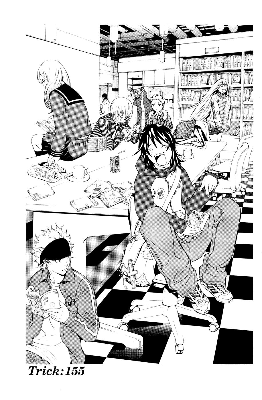 Манга Эйр Гир / Air Gear  - Том 17 Глава 155 Страница 5