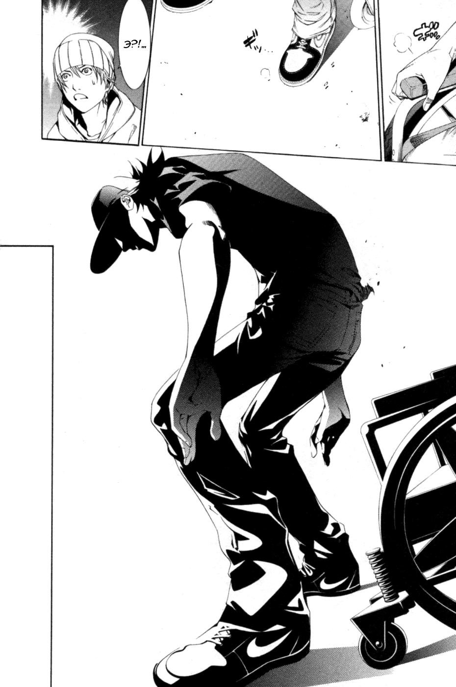 Манга Эйр Гир / Air Gear  - Том 18 Глава 157 Страница 8