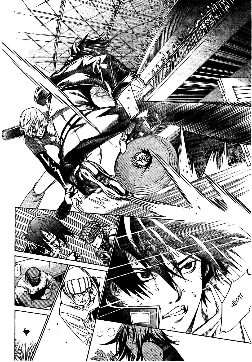 Манга Эйр Гир / Air Gear  - Том 20 Глава 182 Страница 10