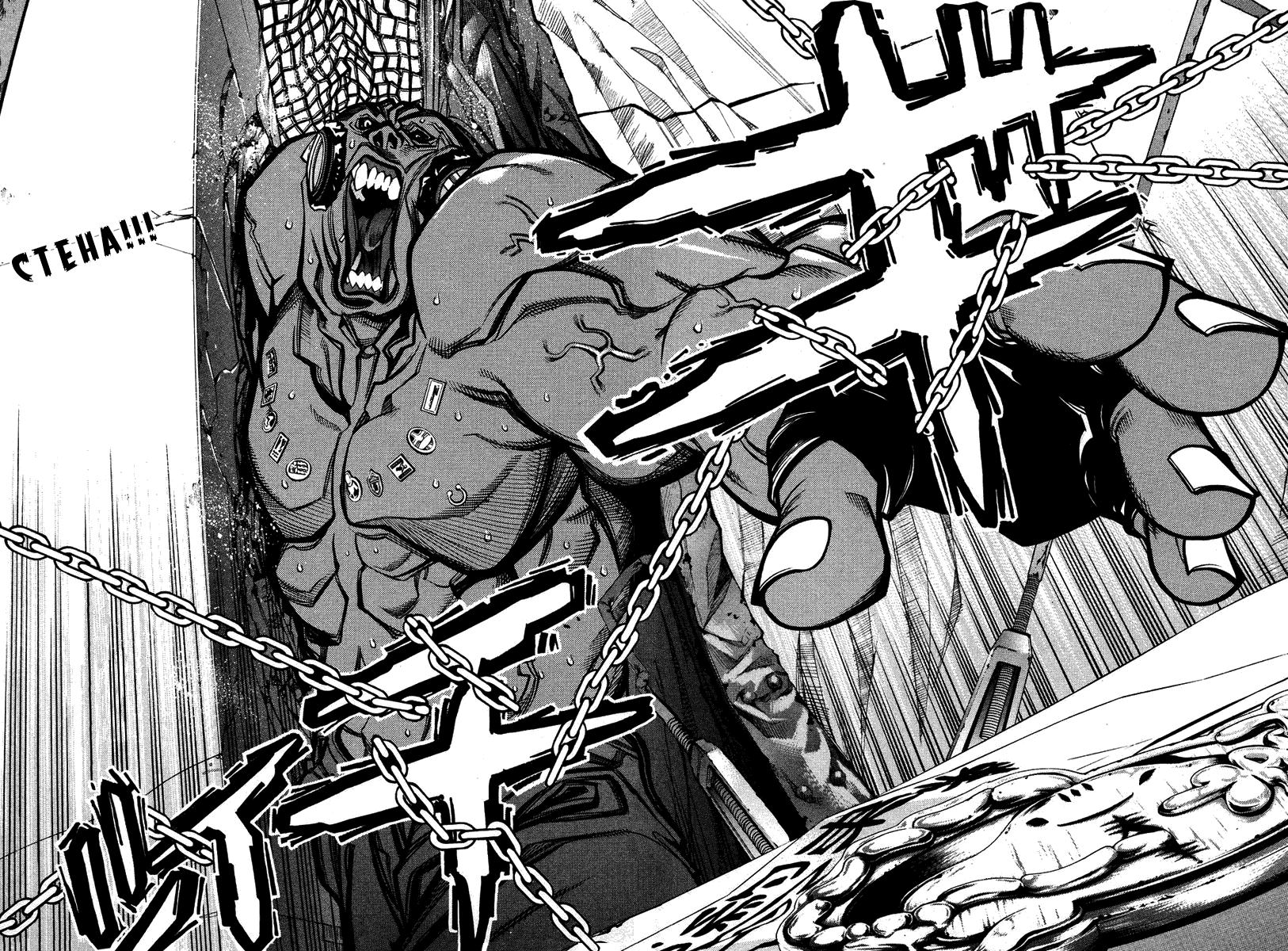 Манга Эйр Гир / Air Gear  - Том 3 Глава 20 Страница 9