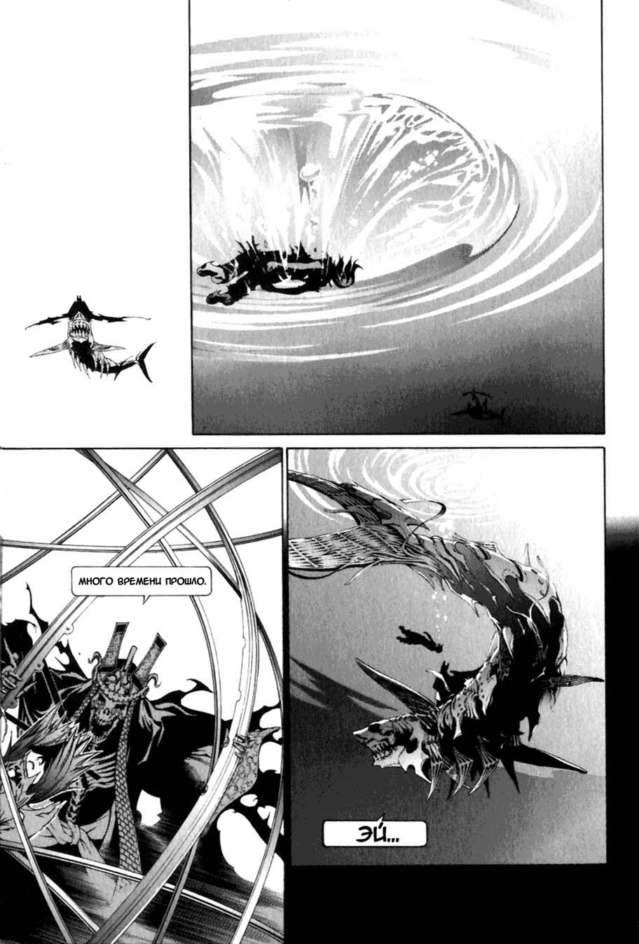 Манга Эйр Гир / Air Gear  - Том 21 Глава 192 Страница 14