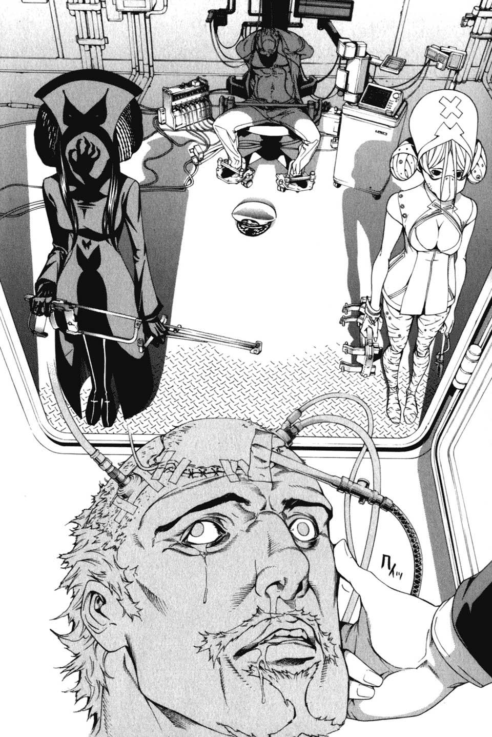 Манга Эйр Гир / Air Gear  - Том 22 Глава 205 Страница 16