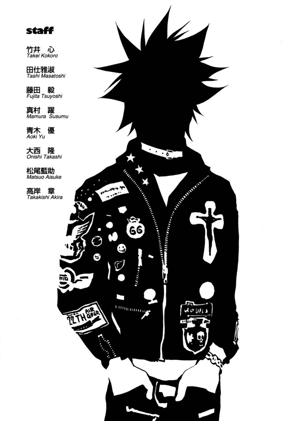 Манга Эйр Гир / Air Gear  - Том 22 Глава 207 Страница 21