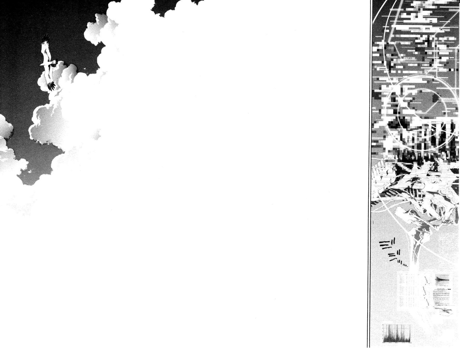 Манга Эйр Гир / Air Gear  - Том 23 Глава 212 Страница 16
