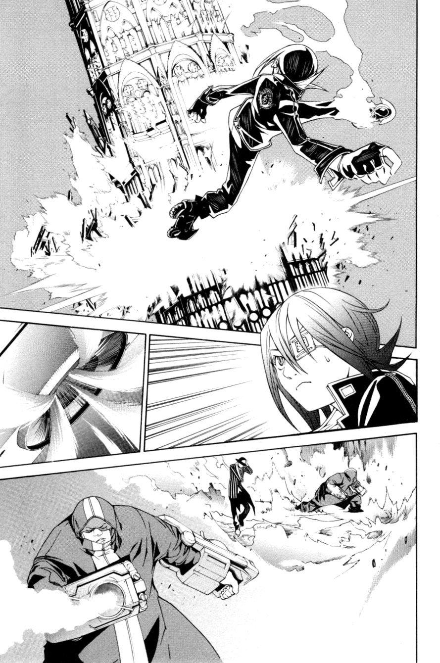 Манга Эйр Гир / Air Gear  - Том 23 Глава 214 Страница 15