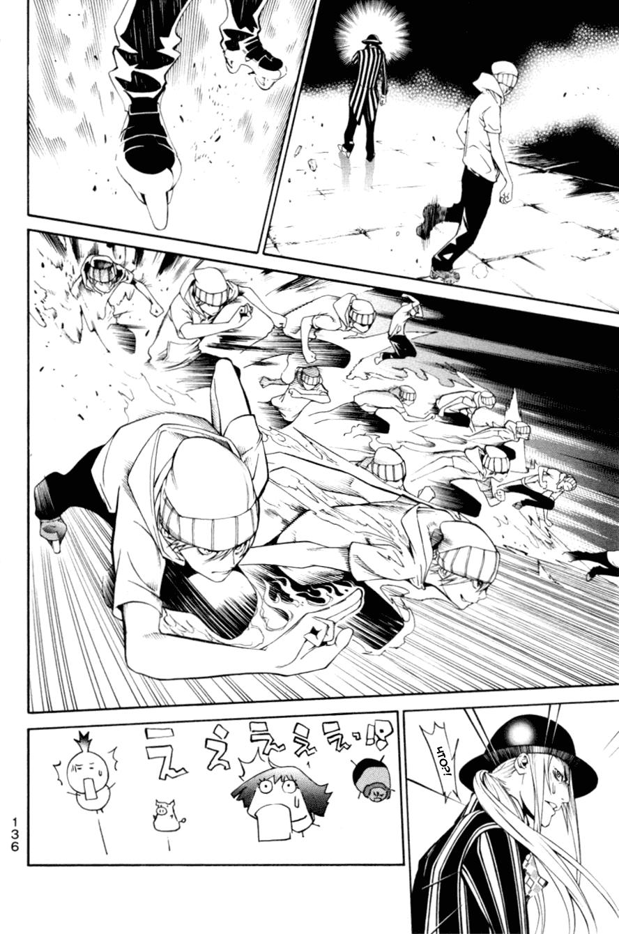 Манга Эйр Гир / Air Gear  - Том 23 Глава 214 Страница 17