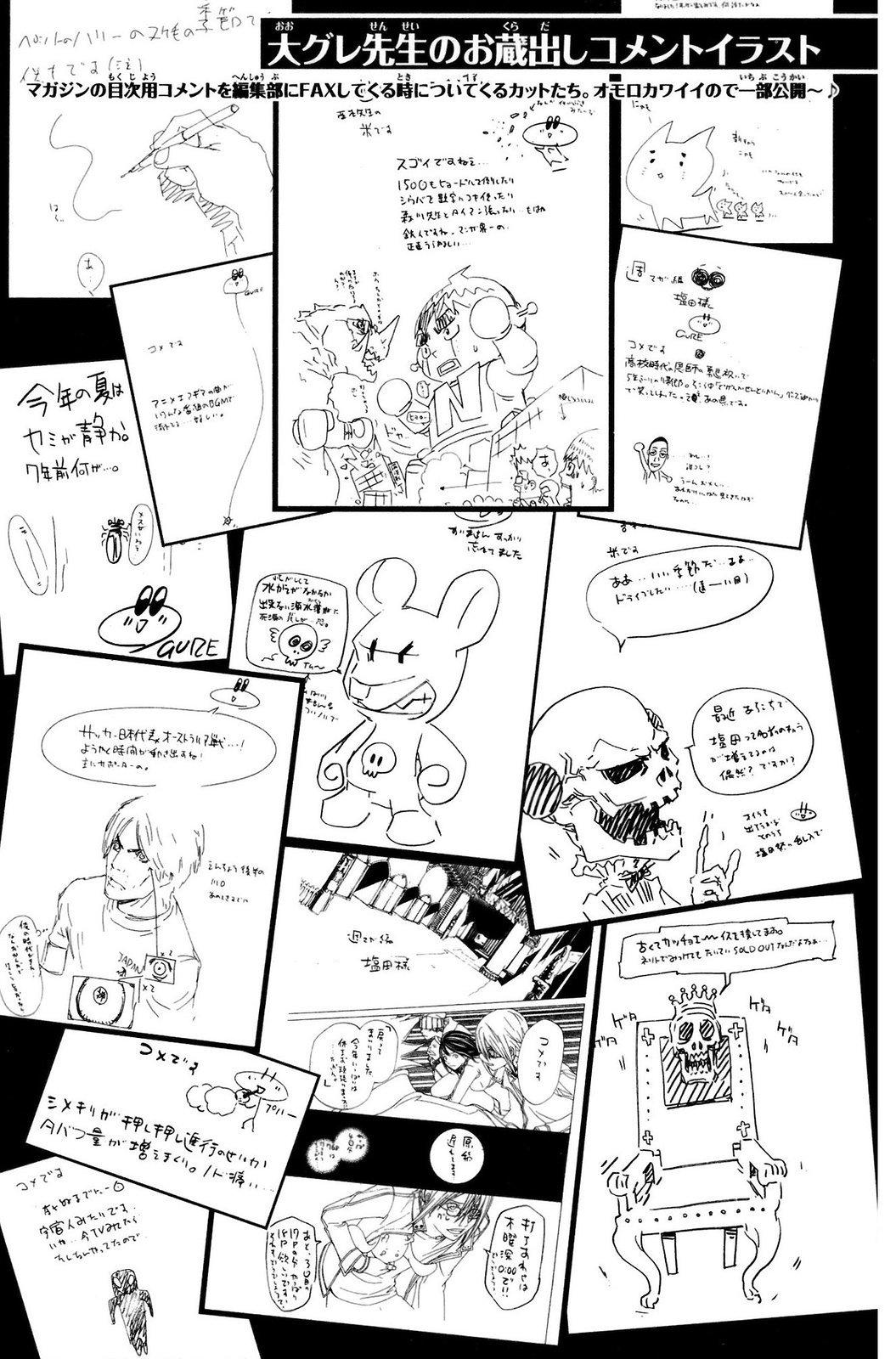 Манга Эйр Гир / Air Gear  - Том 24 Глава 218 Страница 34