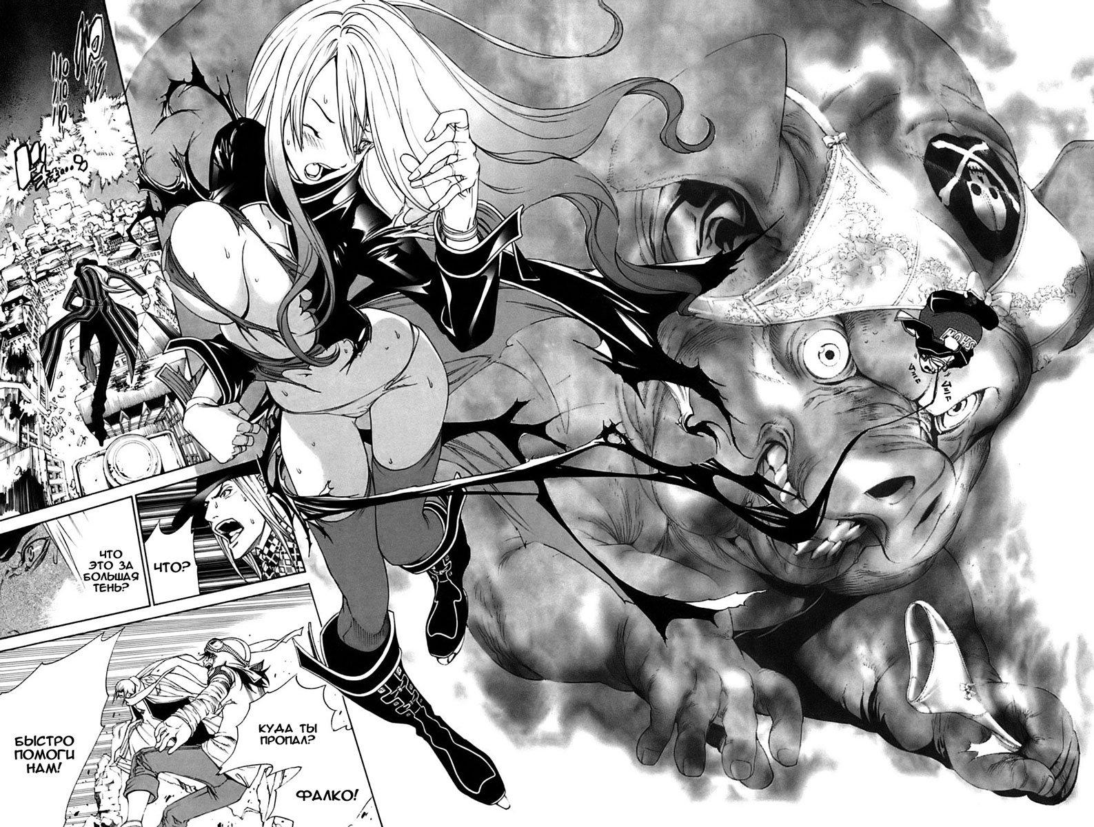 Манга Эйр Гир / Air Gear  - Том 24 Глава 221 Страница 8