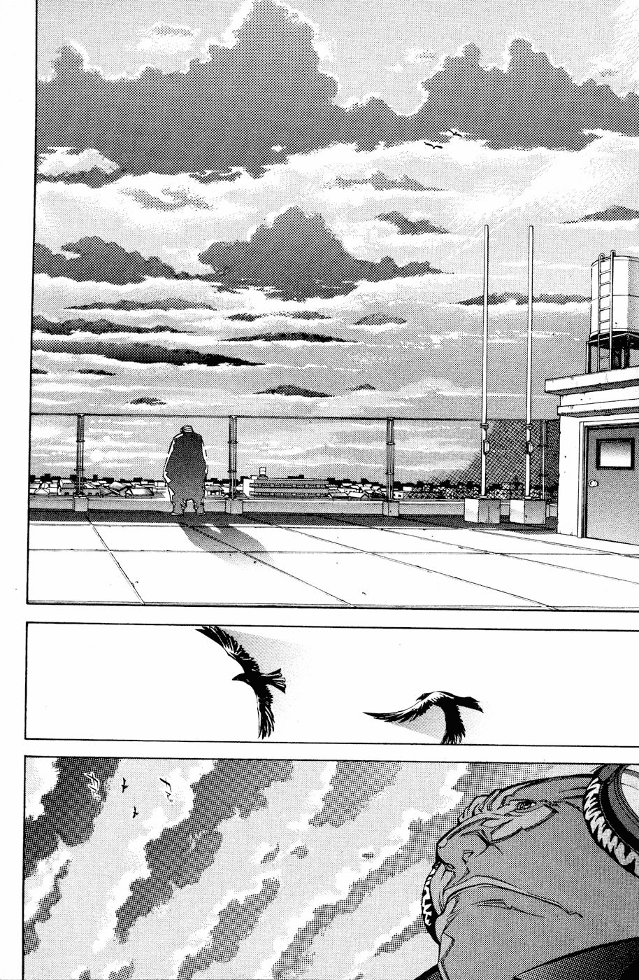 Манга Эйр Гир / Air Gear  - Том 4 Глава 24 Страница 17