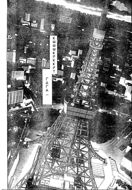 Манга Эйр Гир / Air Gear  - Том 25 Глава 231 Страница 6