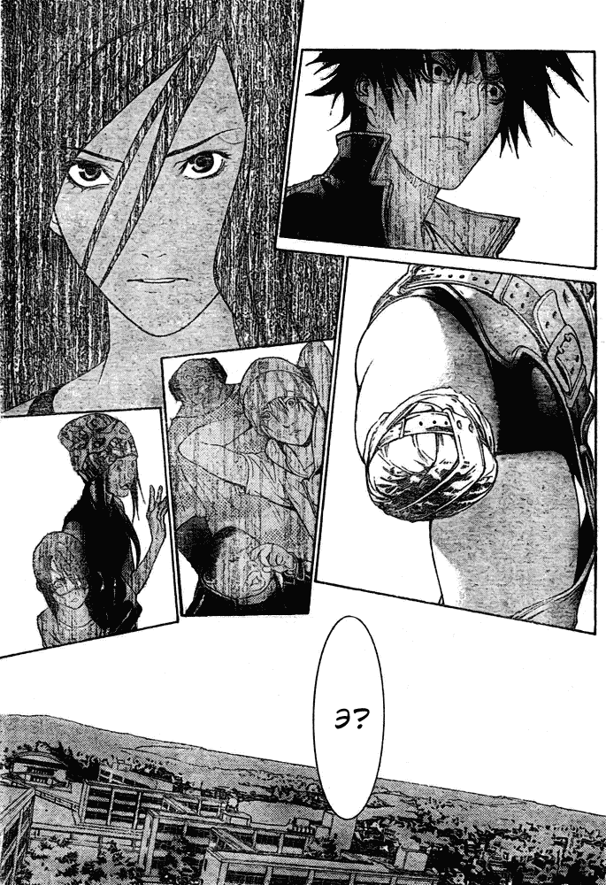 Манга Эйр Гир / Air Gear  - Том 25 Глава 232 Страница 12