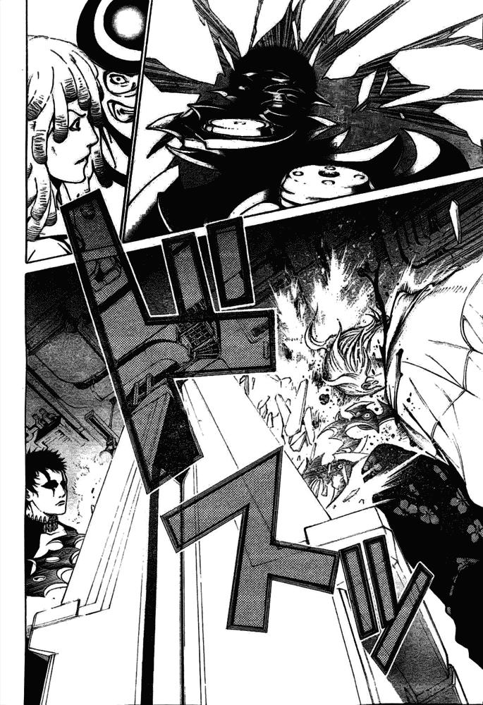 Манга Эйр Гир / Air Gear  - Том 25 Глава 233 Страница 12