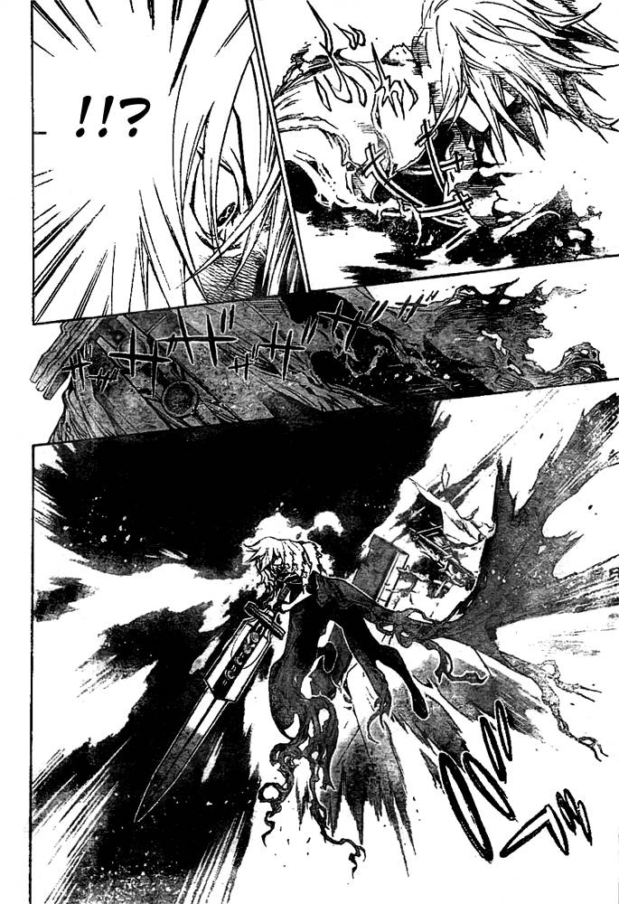 Манга Эйр Гир / Air Gear  - Том 28 Глава 259 Страница 7