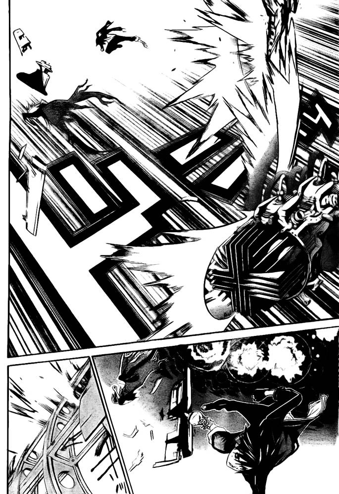 Манга Эйр Гир / Air Gear  - Том 28 Глава 260 Страница 6