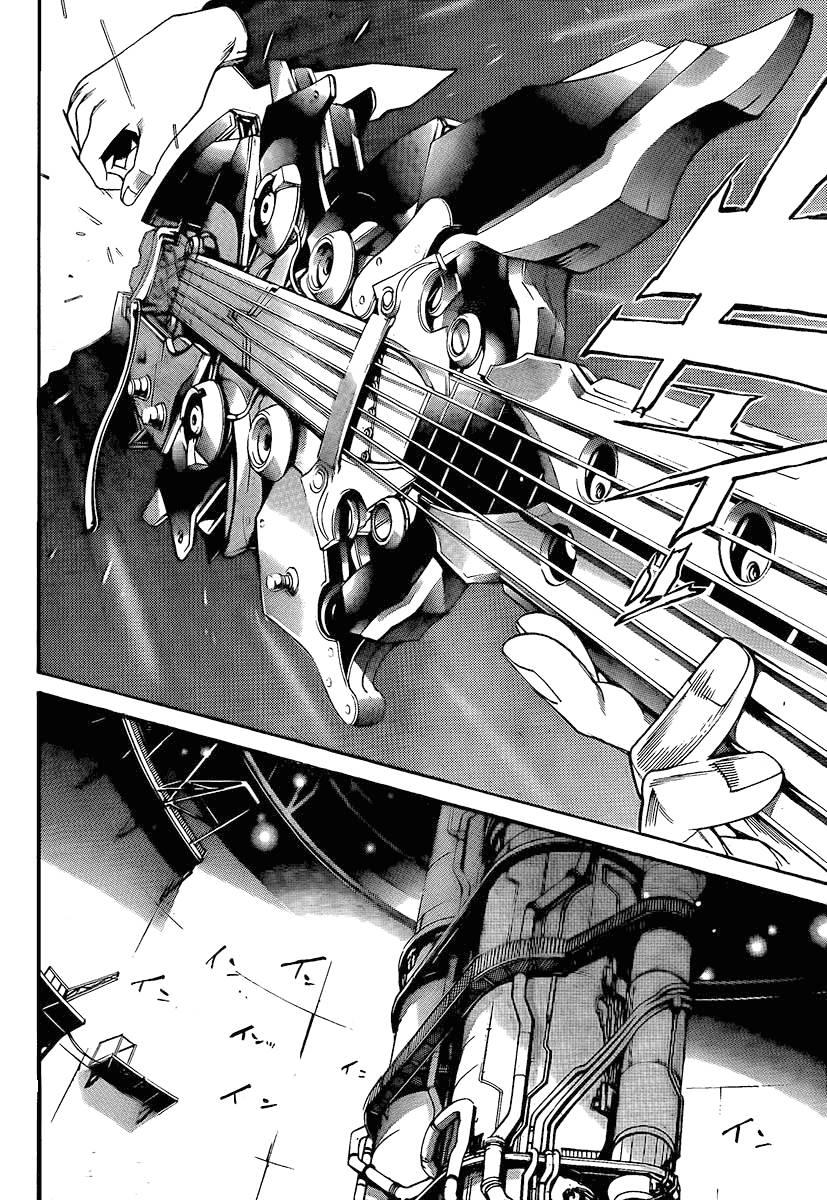 Манга Эйр Гир / Air Gear  - Том 28 Глава 263 Страница 15