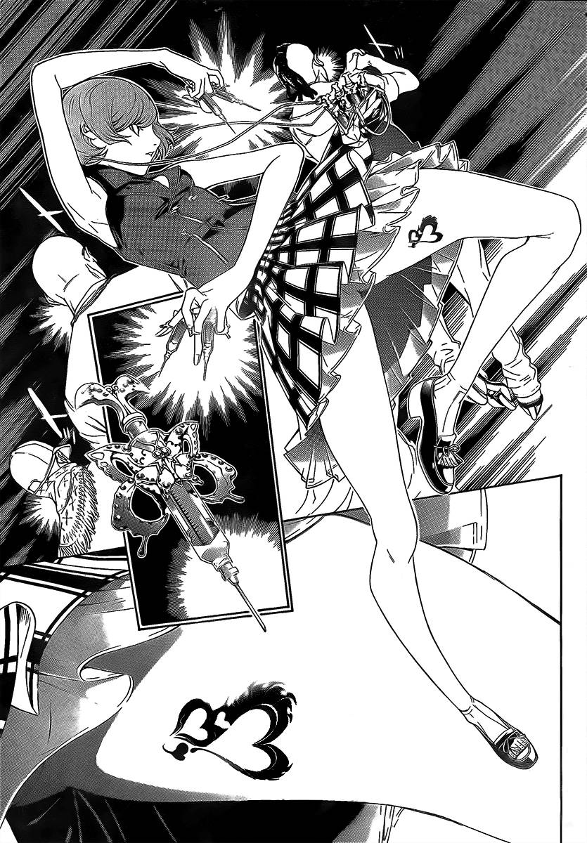 Манга Эйр Гир / Air Gear  - Том 28 Глава 267 Страница 6