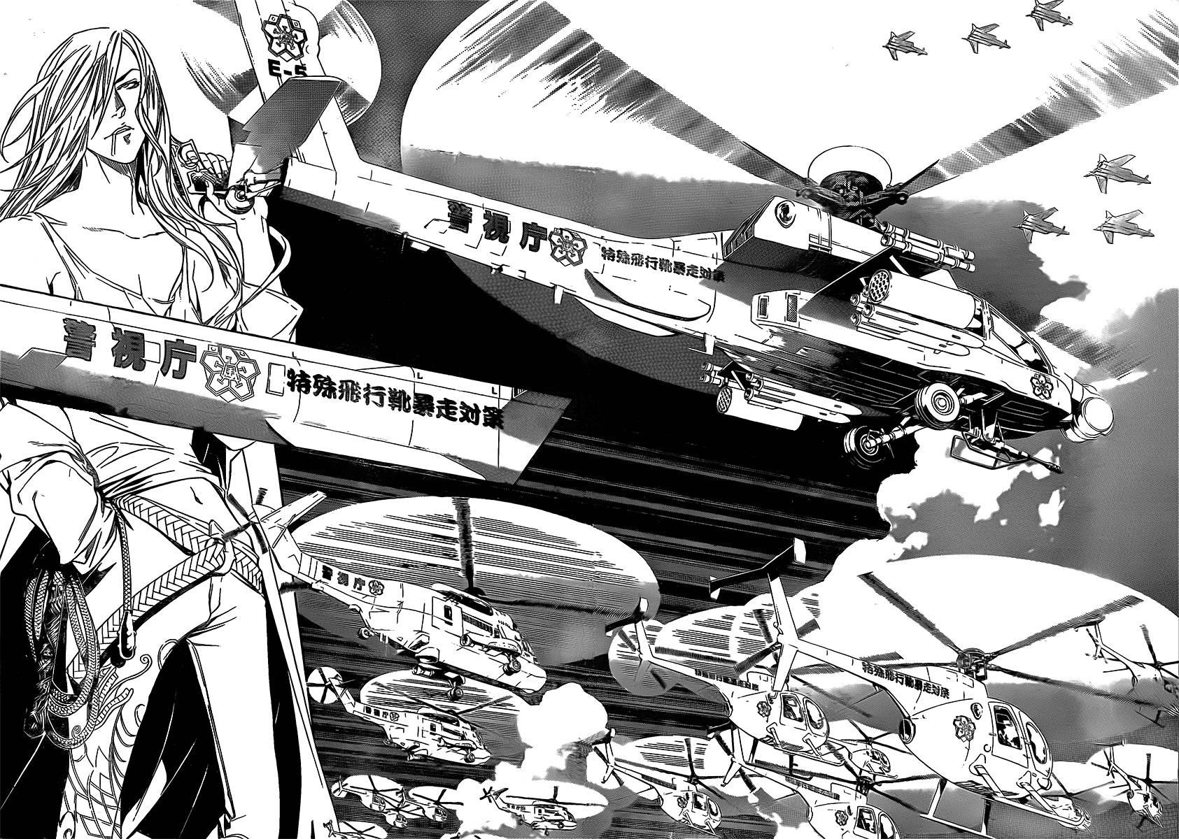 Манга Эйр Гир / Air Gear  - Том 29 Глава 268 Страница 7
