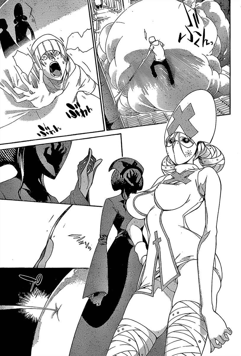 Манга Эйр Гир / Air Gear  - Том 29 Глава 271 Страница 15