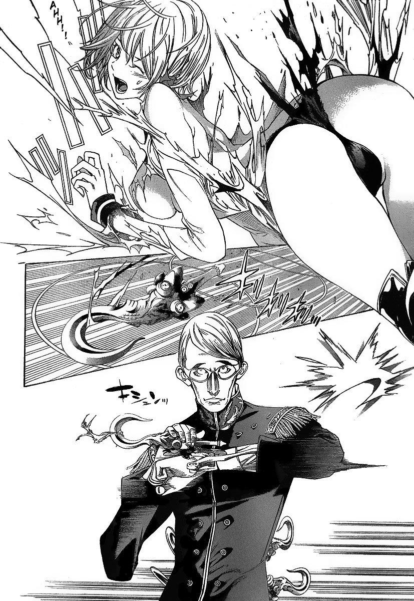 Манга Эйр Гир / Air Gear  - Том 29 Глава 277 Страница 4