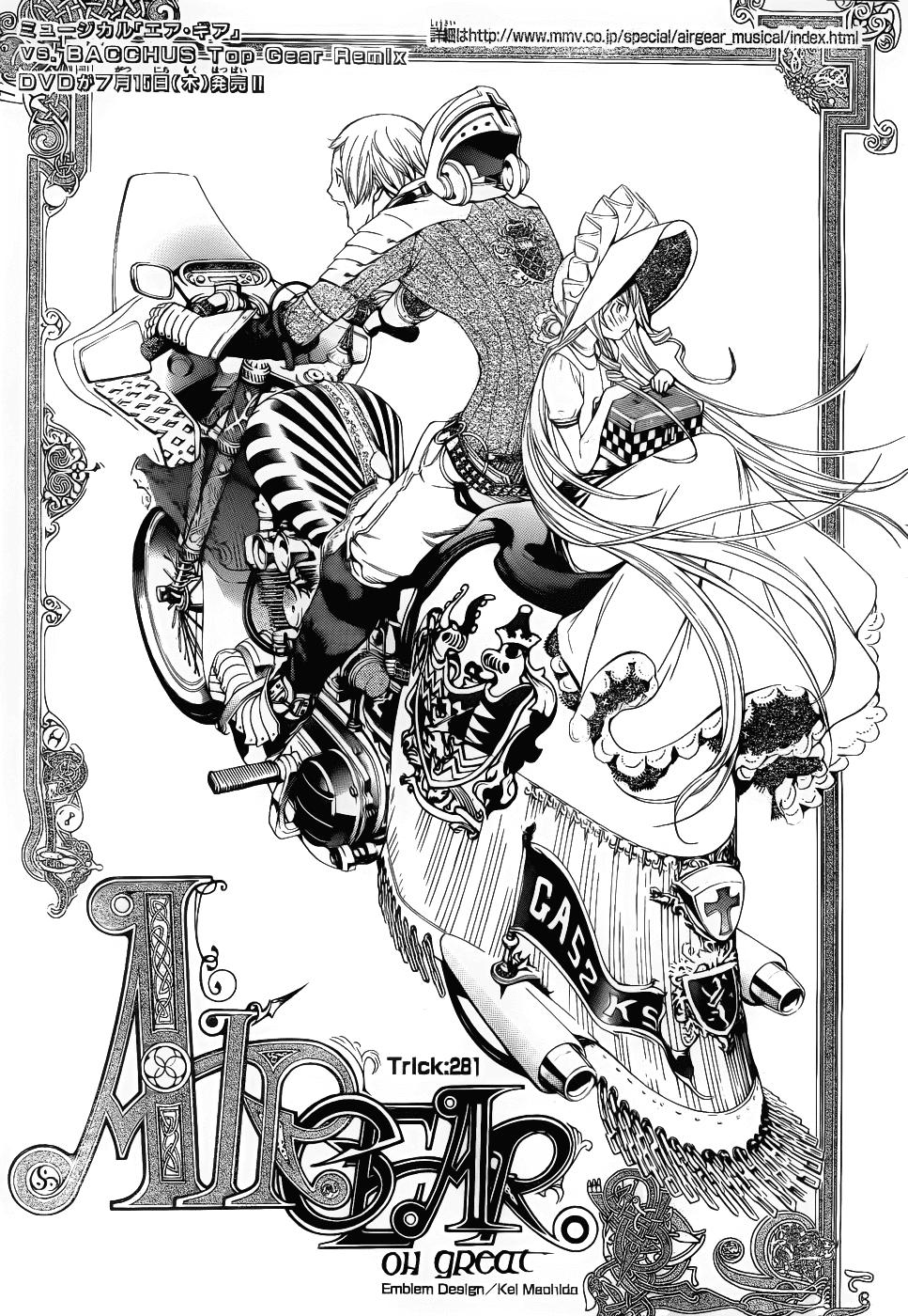 Манга Эйр Гир / Air Gear  - Том 29 Глава 281 Страница 3