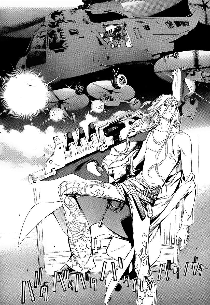 Манга Эйр Гир / Air Gear  - Том 29 Глава 282 Страница 6