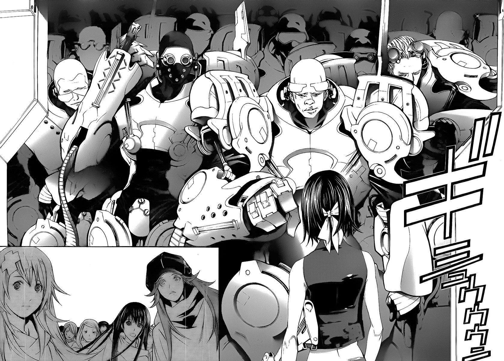 Манга Эйр Гир / Air Gear  - Том 30 Глава 285 Страница 6