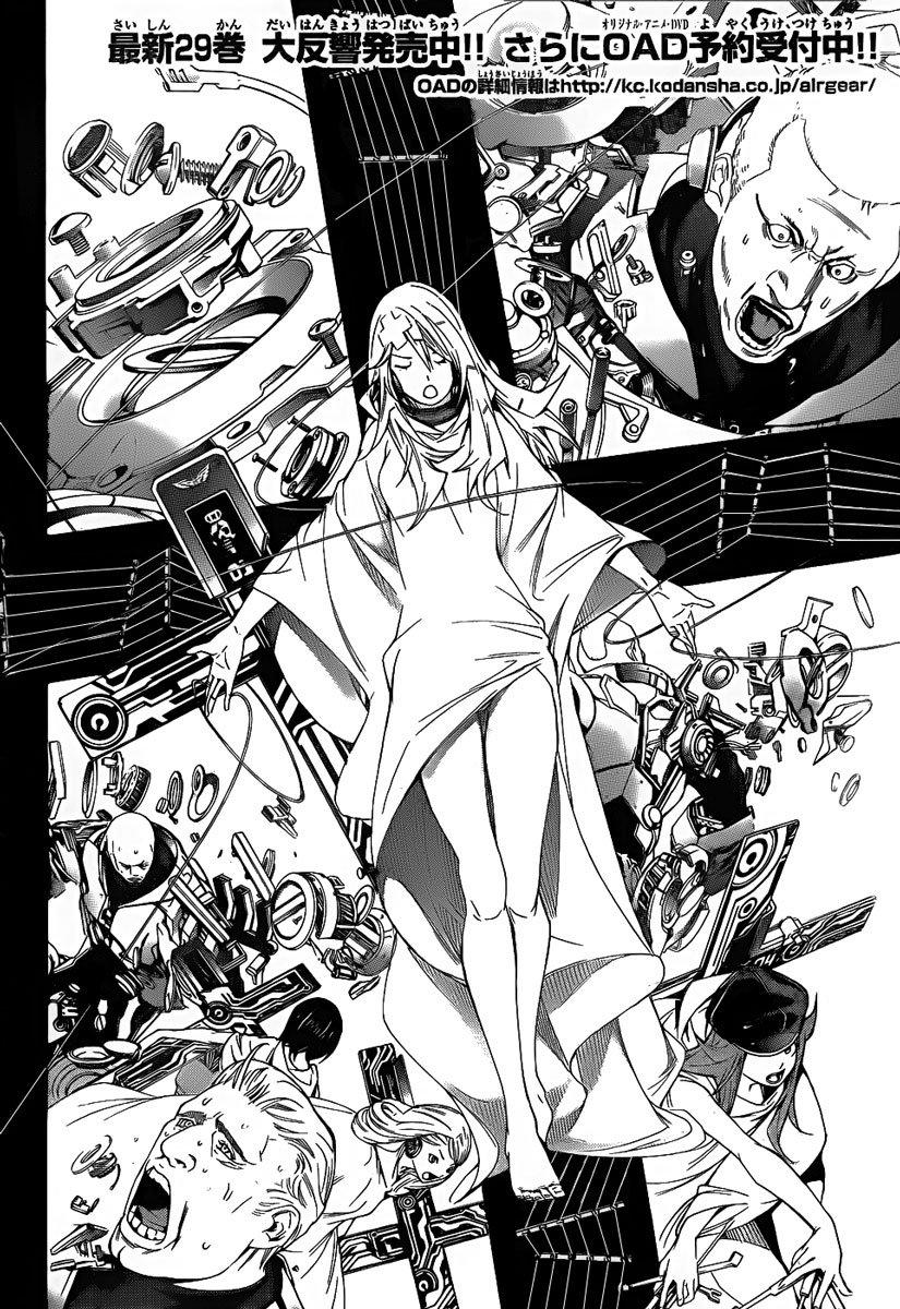 Манга Эйр Гир / Air Gear  - Том 30 Глава 286 Страница 4