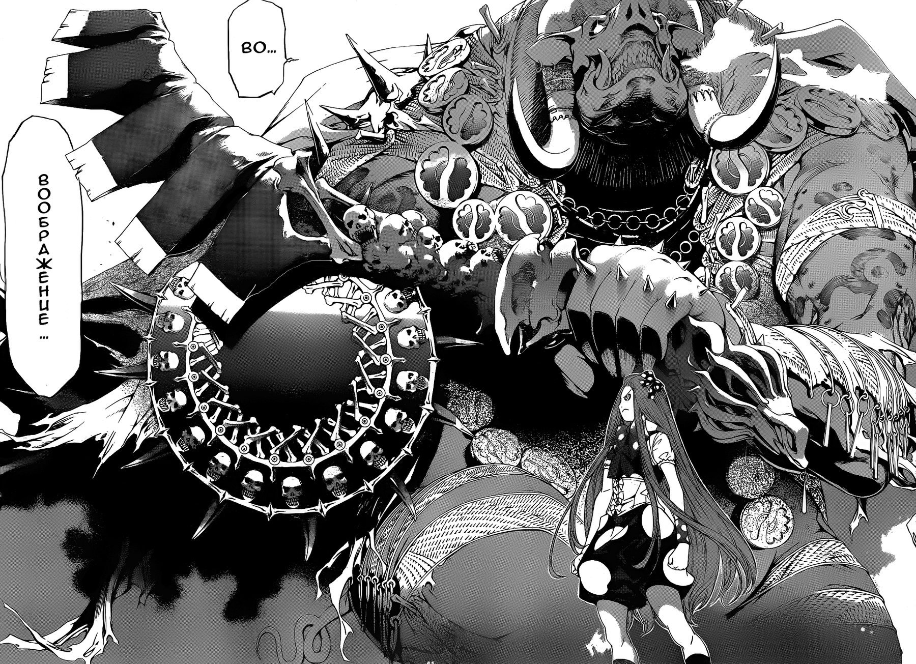Манга Эйр Гир / Air Gear  - Том 30 Глава 288 Страница 10
