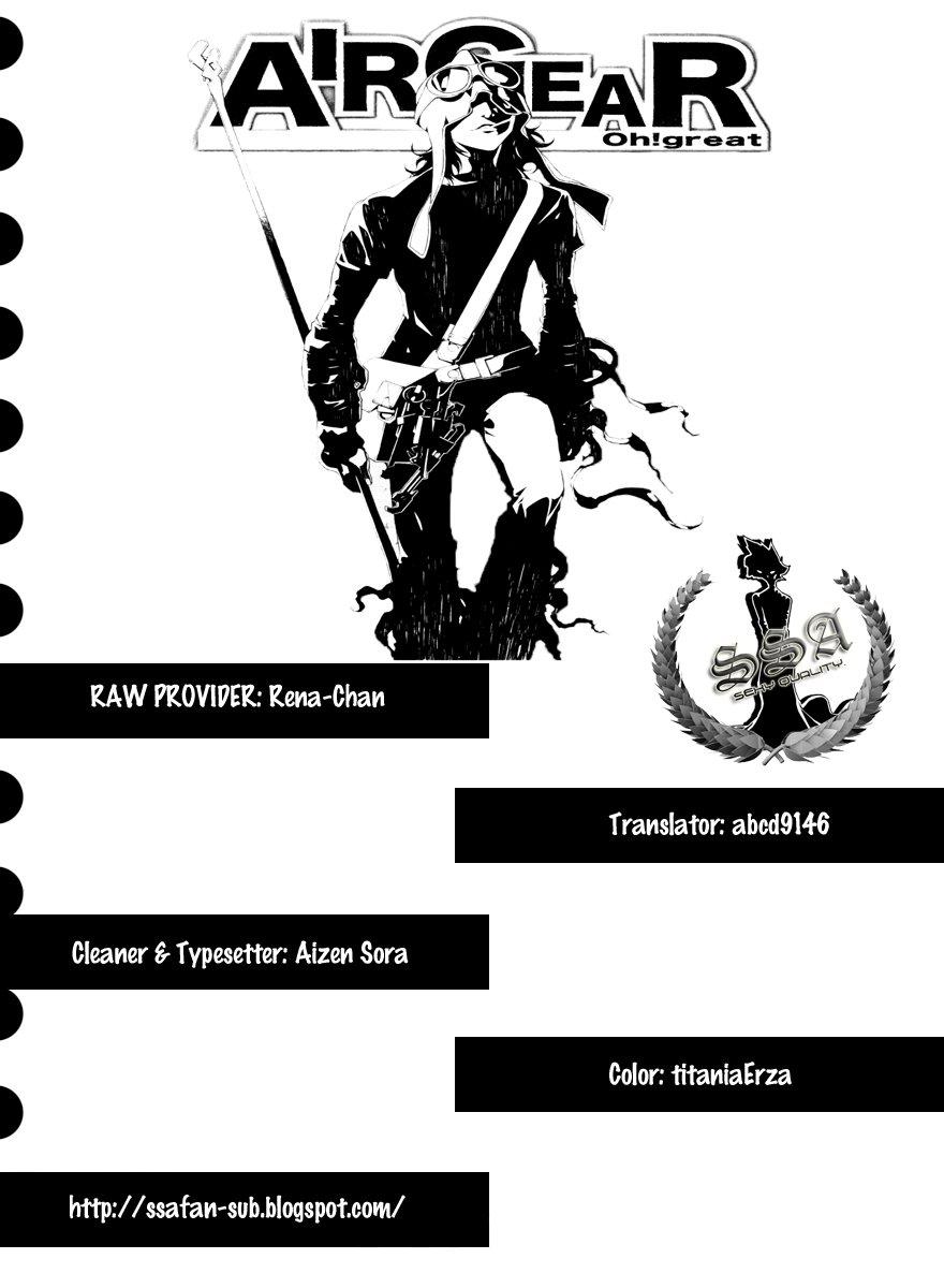 Манга Эйр Гир / Air Gear  - Том 30 Глава 288 Страница 2