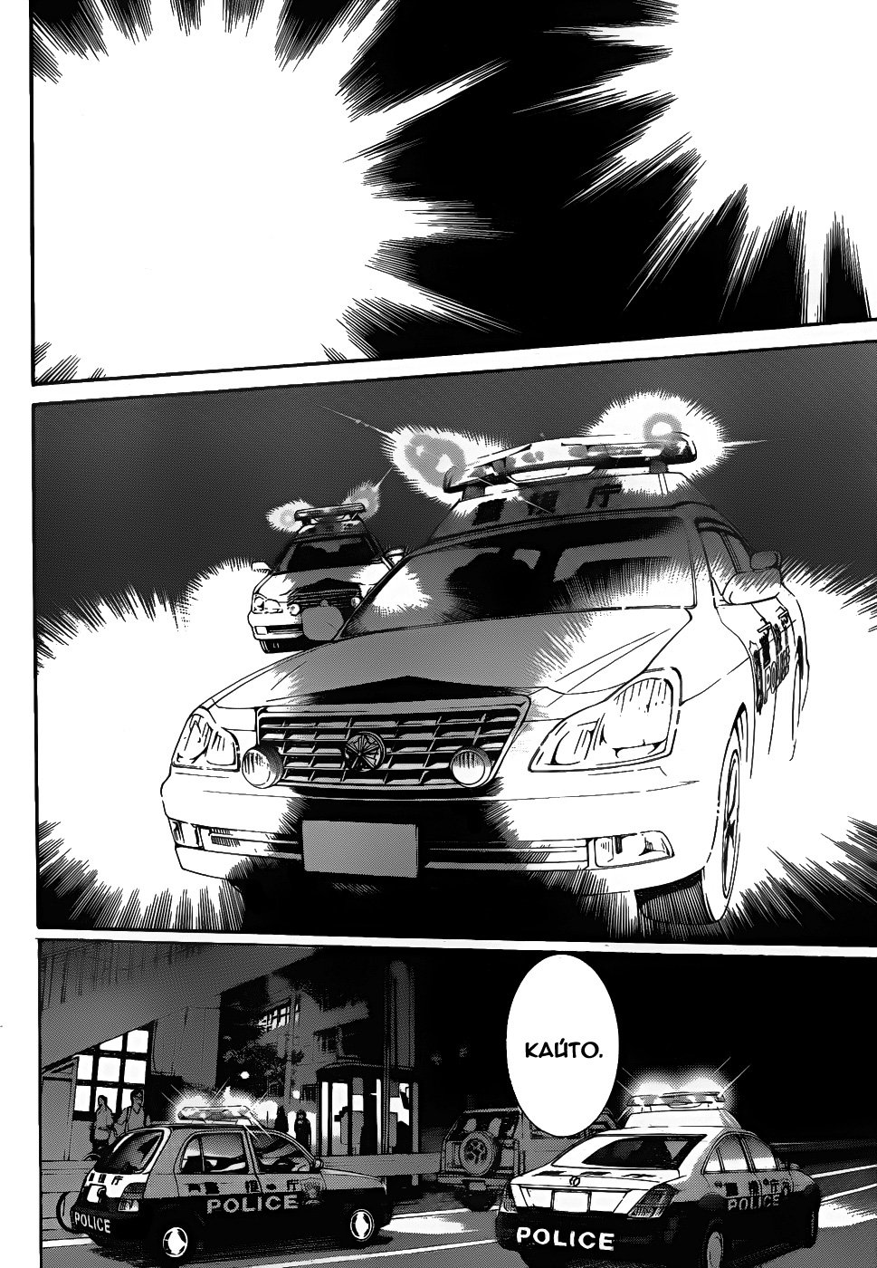 Манга Эйр Гир / Air Gear  - Том 31 Глава 295 Страница 9