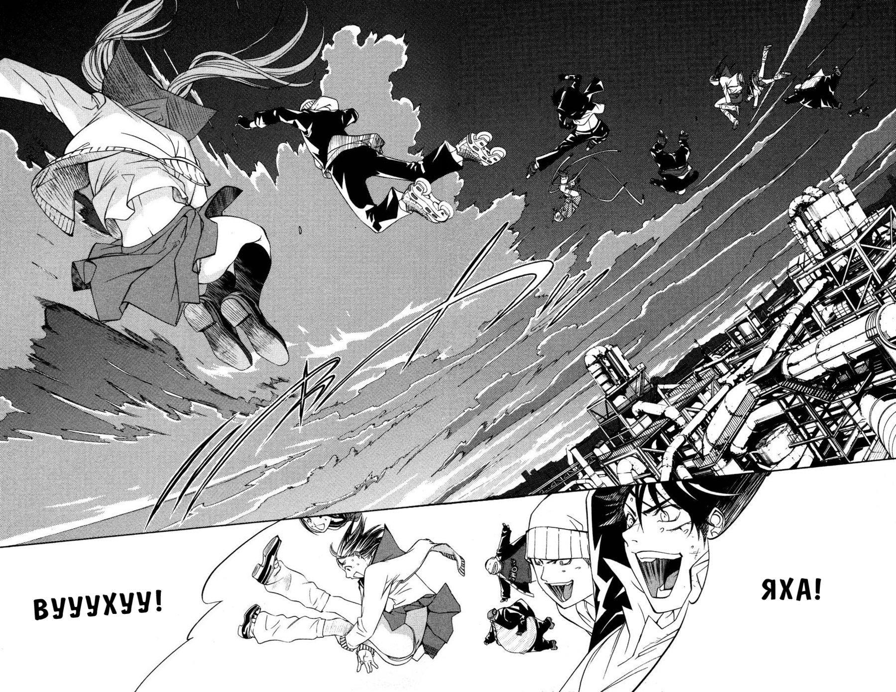Манга Эйр Гир / Air Gear  - Том 4 Глава 31 Страница 14