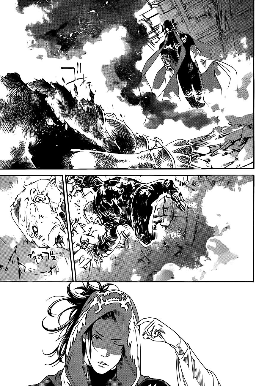 Манга Эйр Гир / Air Gear  - Том 33 Глава 313 Страница 8