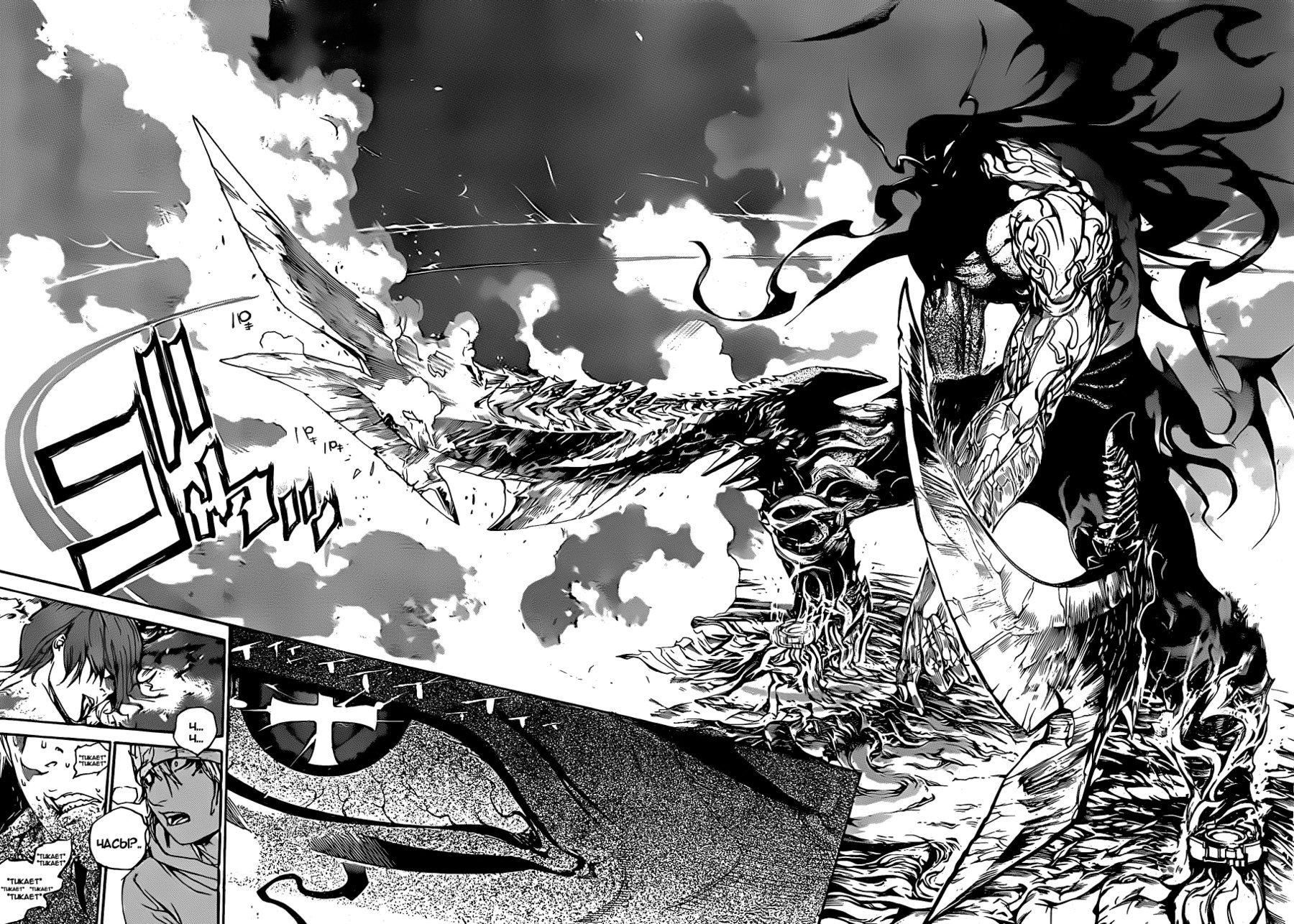 Манга Эйр Гир / Air Gear  - Том 33 Глава 317 Страница 6