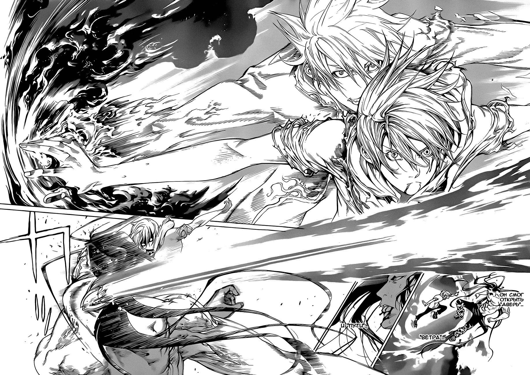 Манга Эйр Гир / Air Gear  - Том 34 Глава 321 Страница 11