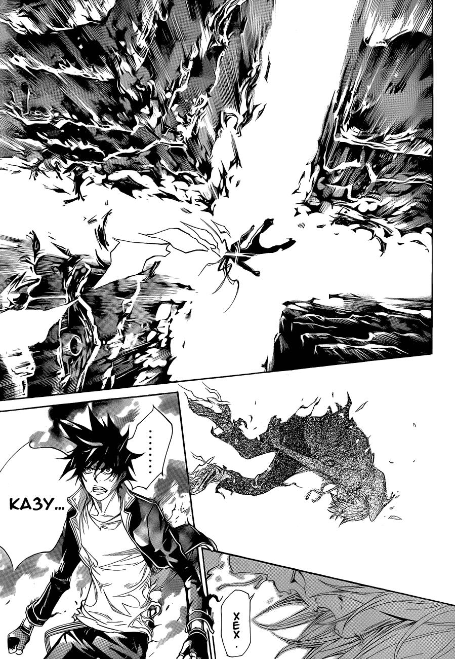 Манга Эйр Гир / Air Gear  - Том 34 Глава 324 Страница 16