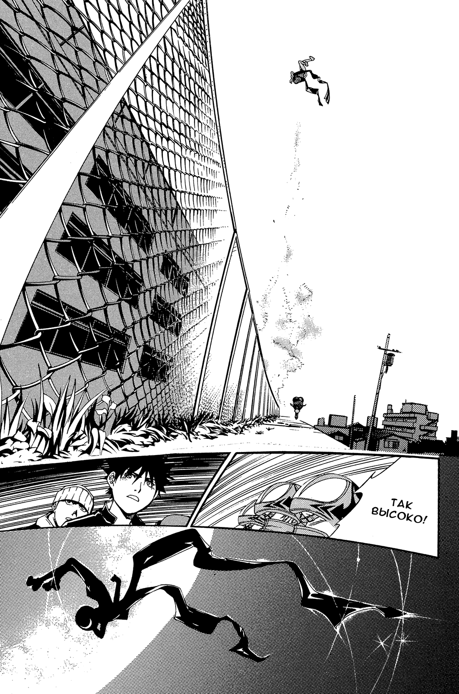 Манга Эйр Гир / Air Gear  - Том 5 Глава 36 Страница 18