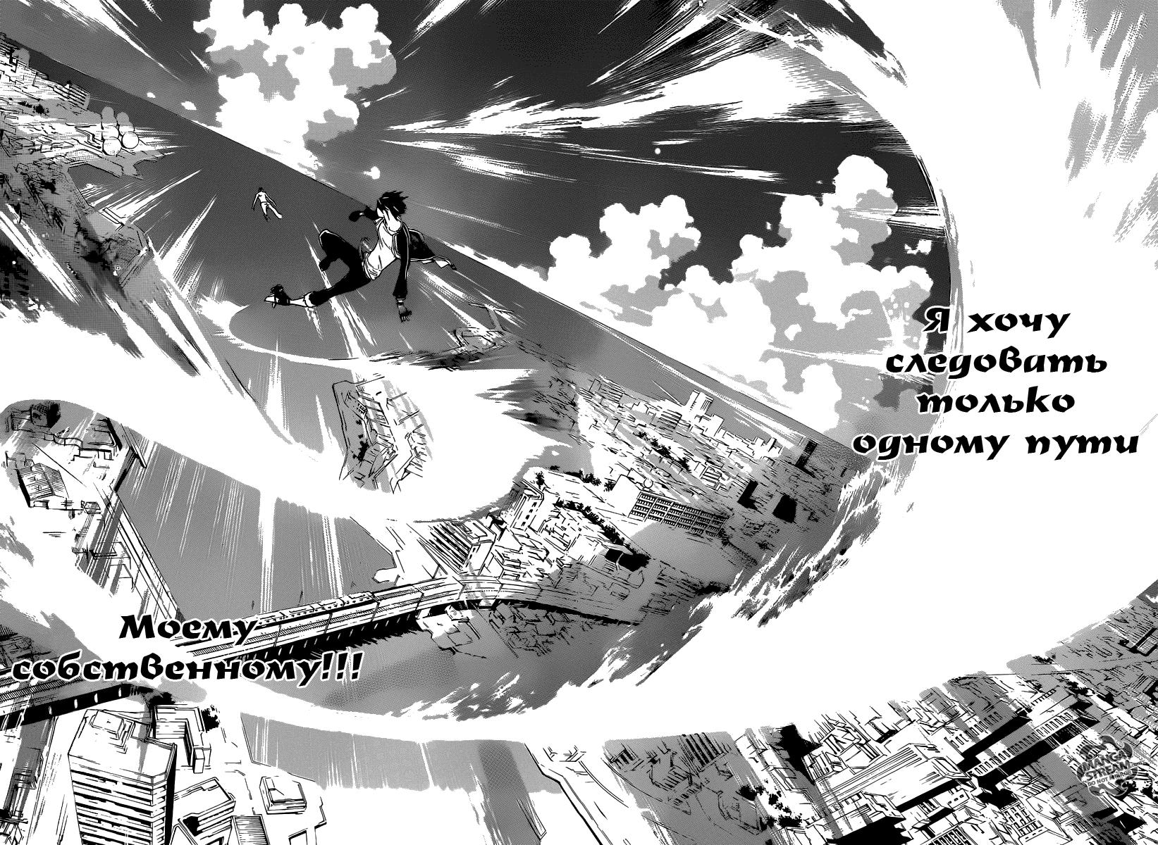 Манга Эйр Гир / Air Gear  - Том 37 Глава 357 Страница 16