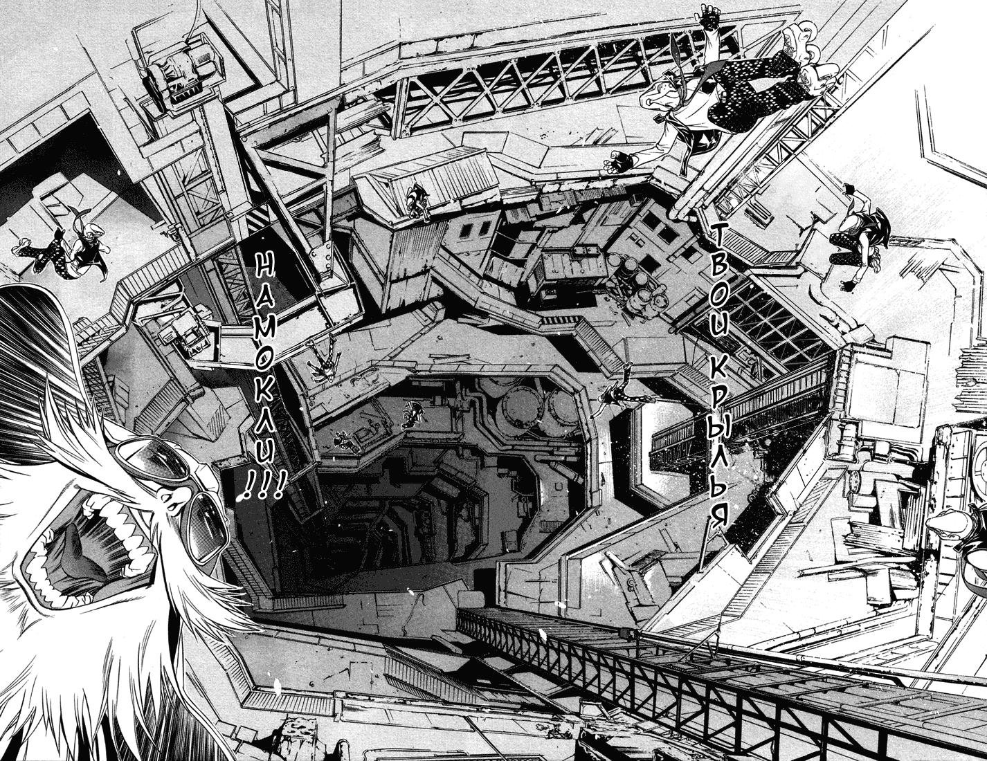 Манга Эйр Гир / Air Gear  - Том 1 Глава 5 Страница 15