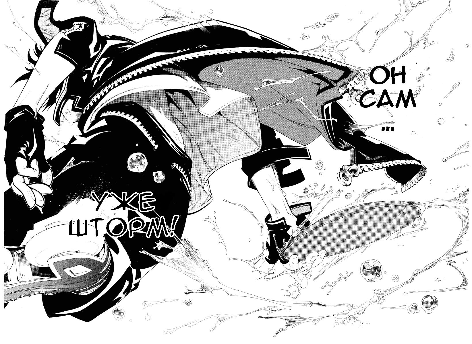 Манга Эйр Гир / Air Gear  - Том 6 Глава 46 Страница 9